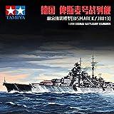 XIAOMING Bismarck Acorazado Modelo Buques Militares Ensambladas 1: 350 Alemanes Bricolaje Mano Expedir Sus Modelos