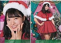 NMB48ランダム写真2018 Xmas Special山田寿々