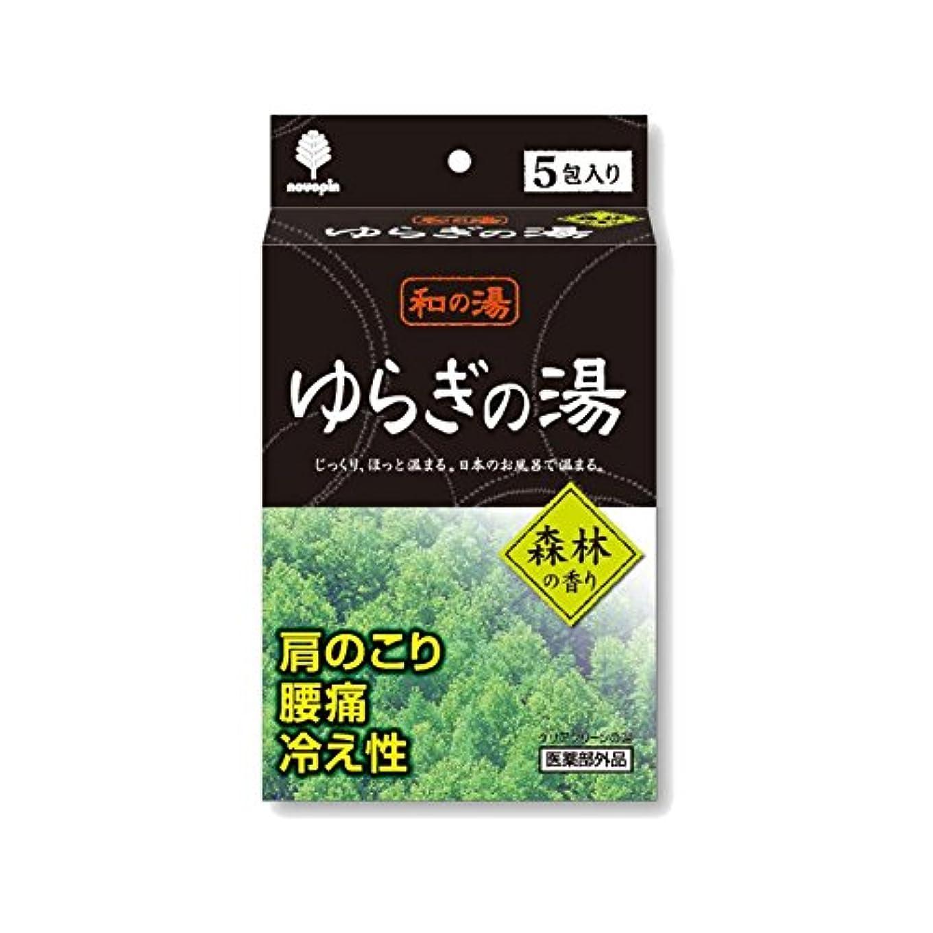 アテンダント不毛の化学薬品和の湯 ゆらぎの湯 森林の香り(25gx5)x10