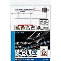 コクヨ カラーレーザー カラーコピー フィルムラベル 12面 透明 ツヤ消し LBP-F1592 Japan