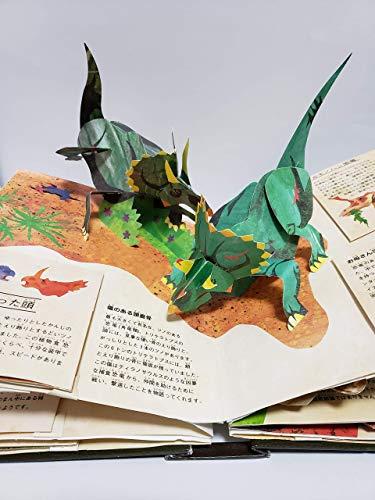 平面で見るより、立体の方が恐竜の力強さが伝わりますね!恐竜の情報をたっぷり紹介している文章も注目ポイント。読み終える頃には、恐竜博士になっているかも⁉︎