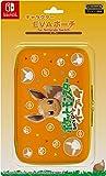 【任天堂ライセンス商品】SWITCH用キャラクターEVAポーチ for ニンテンドーSWITCH『ポケットモンスター (イーブイ) 』 - Switch