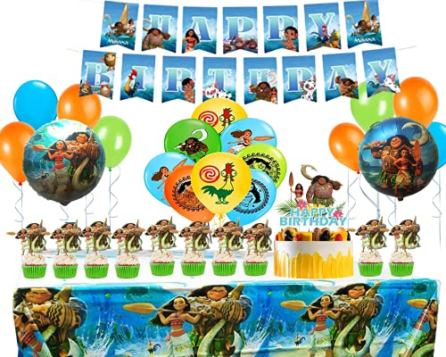 Moana Party Supplies. Moana Decorations Birthday Party Set. Includes Cupcake Toppers   Plastic Tablecloth  Birthday Banner   Foil and Latex Balloons.