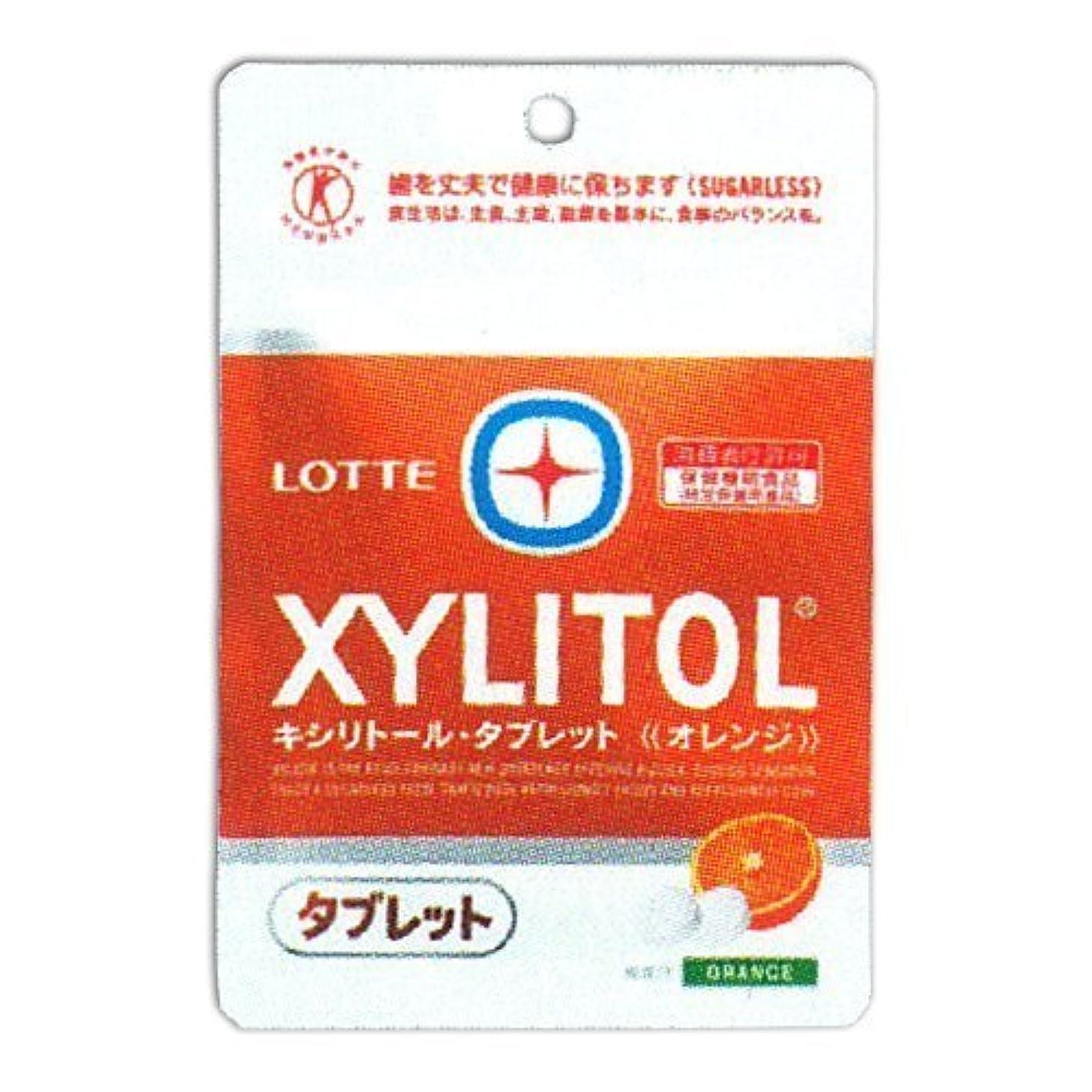 脅かす多くの危険がある状況反乱キシリトール タブレット オレンジ 35g ×20袋 [ヘルスケア&ケア用品]