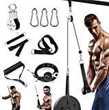 Fitness Pulley System Gym LAT Pull Down Machine, LAT and Lift Pulley Cable System 70'' for Arm...