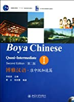 Boya Chinese: Quasi-intermediate vol.1