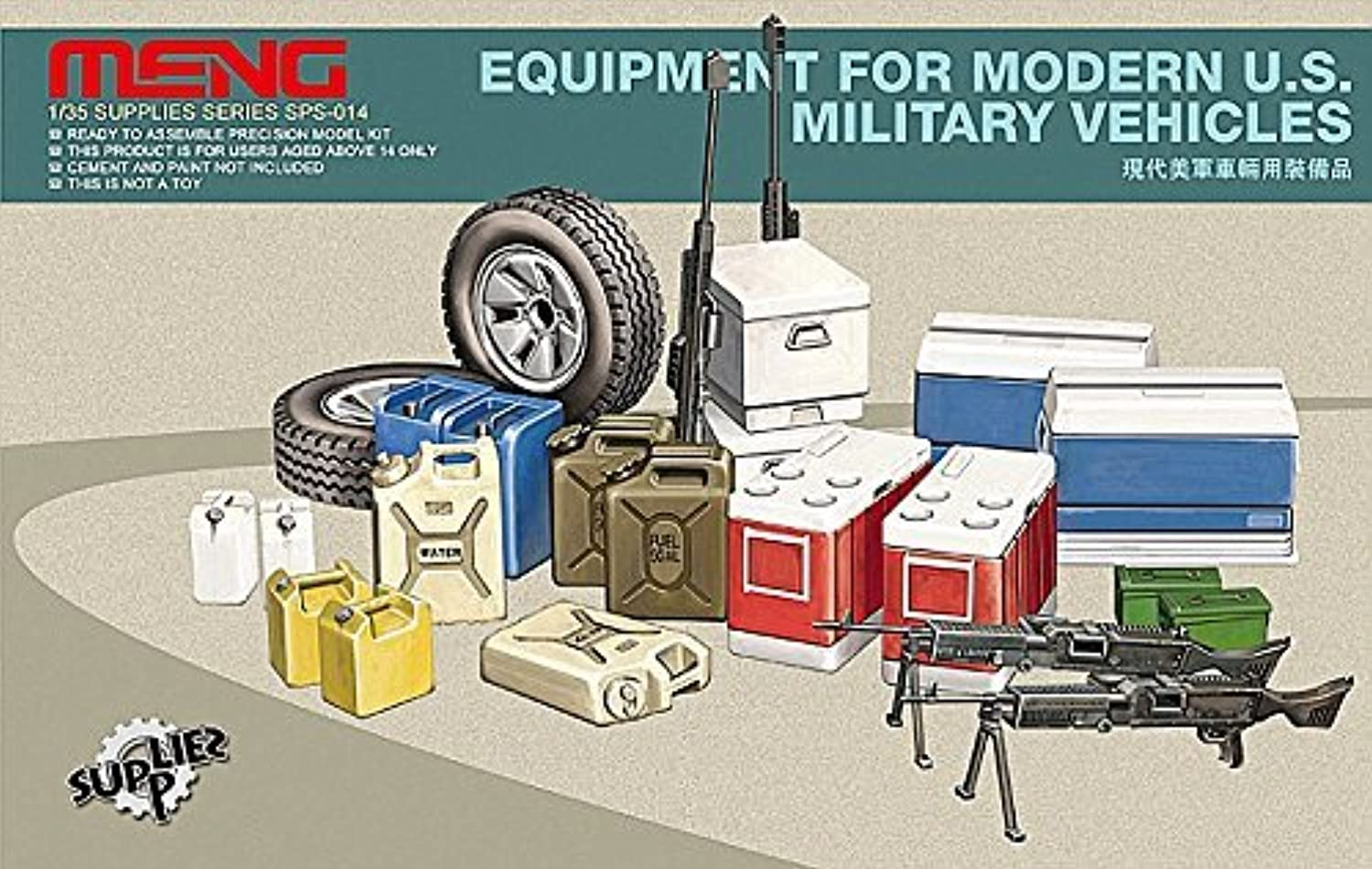 Meng 1 35 Scale Equipment for Modern US Military Vehicles Kit by MENG