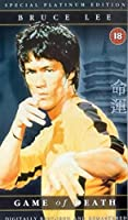 Game of Death [DVD]