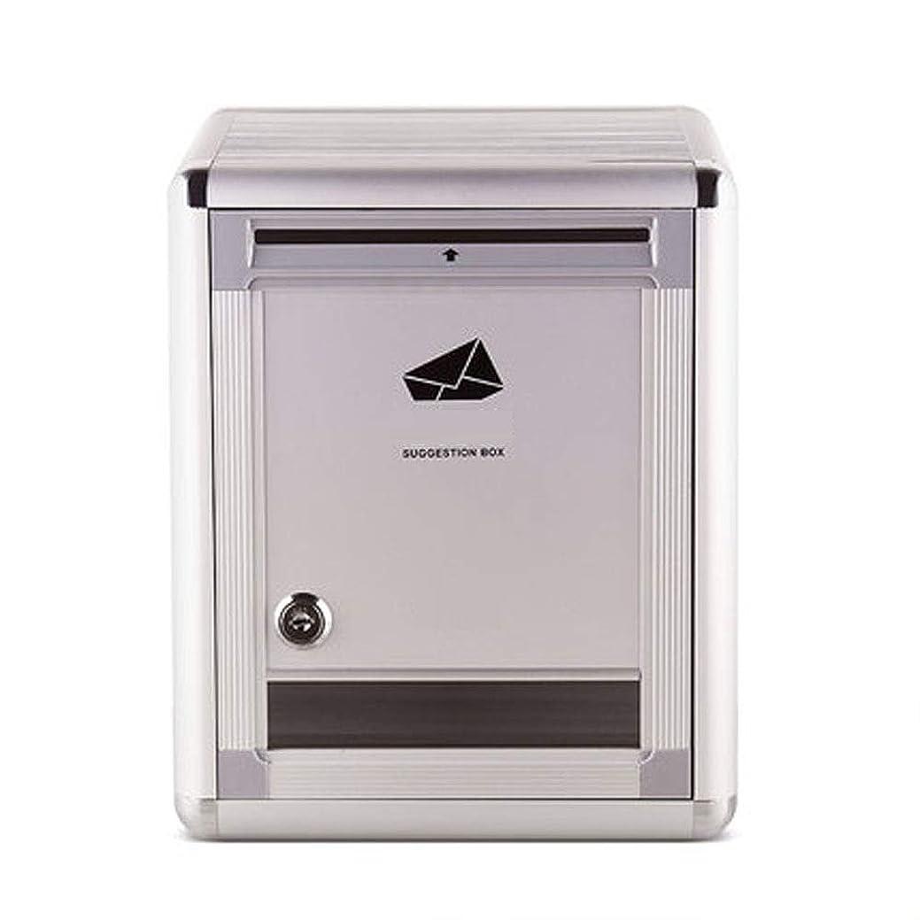 パトワアニメーションアシストSHYPwM アルミ合金投票箱親従業員の提案箱顧客の苦情箱ロック付きメールボックス