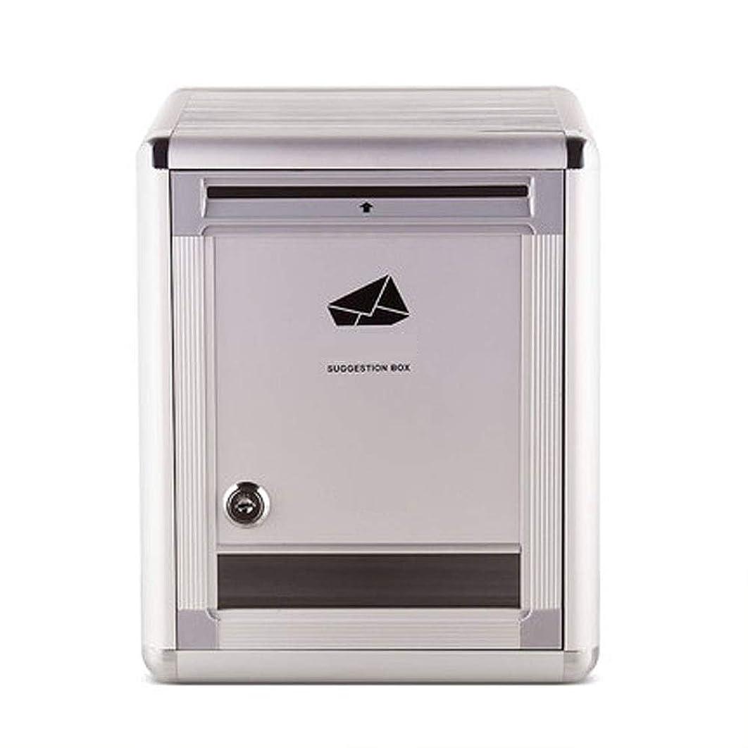 として楽な静めるSHYPwM アルミ合金投票箱親従業員の提案箱顧客の苦情箱ロック付きメールボックス