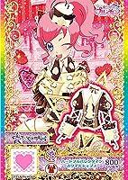 キラッとプリ☆チャン/P-079 ハートフルバレンタインホワイトトップス/P-080 ハートフルバレンタインホワイトスカート SR
