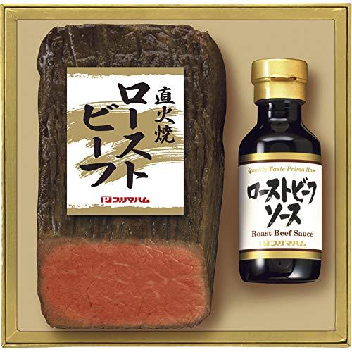 プリマハム 直火焼ローストビーフセット PFR-3【お肉 晩ごはん ソース付き 贅沢 ごちそう おいしい 美味しい うまい お取り寄せ グルメ 】