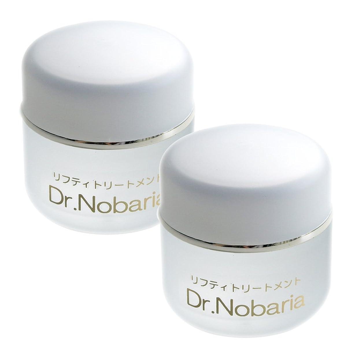 みなすボンドセラーNatural Pure ノバリアスキンケア ノバリアジェルクリーム 保湿 無香料 無着色 (30g×2個)