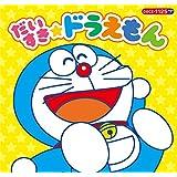 ハッピー☆ラッキー・バースデー!