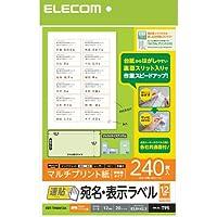 (11個まとめ売り) エレコム 宛名・表示ラベル 速貼 12面付 83.8mm×42.3mm 20枚 EDT-TMQN12A