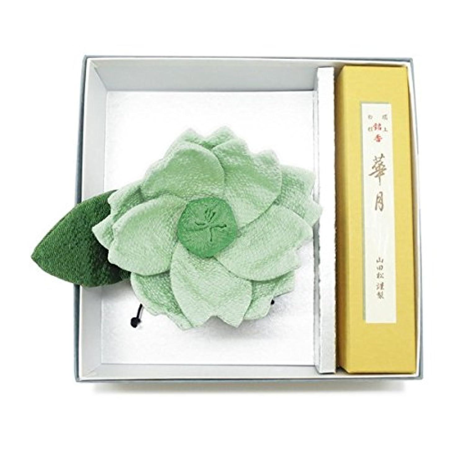 京の香り 御衣黄セット
