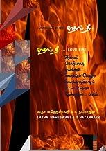 Kaadhal Thee: New Tamil Love Kavithaigal (Tamil Edition)