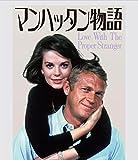 マンハッタン物語 [Blu-ray] image