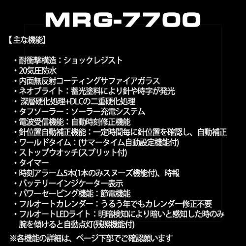 CASIO(カシオ)『G-SHOCKMR-G(MRG-7700B)』