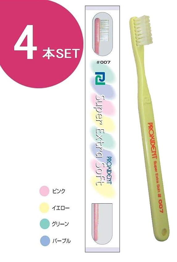 フェザーサンダル悲惨なプローデント プロキシデント スリムトヘッド スーパーエクストラ ソフト歯ブラシ #007 (4本)
