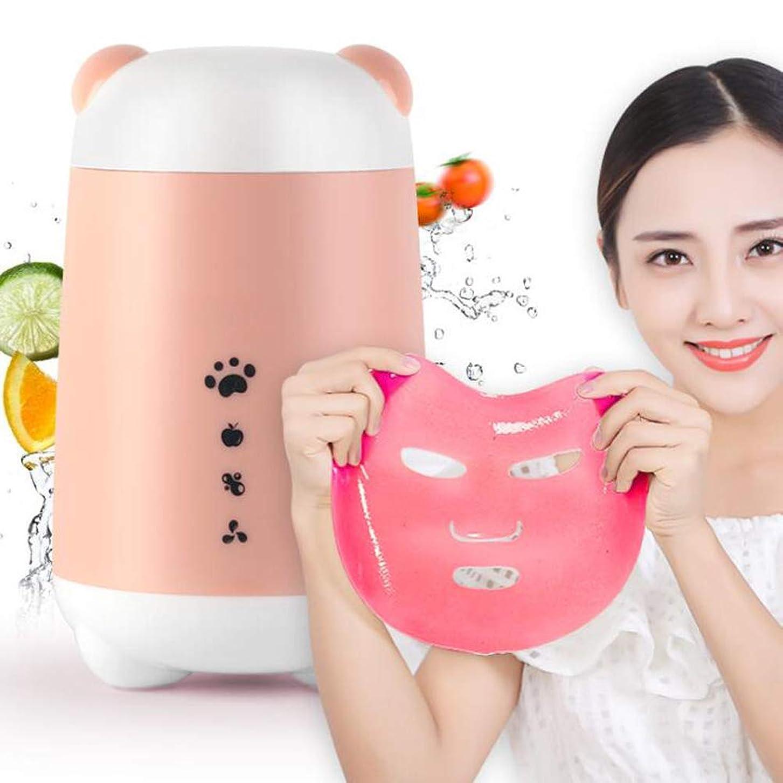 メイド応援する節約するフルーツと野菜のマスクを作るマシン、顔のスチーマー完全自動音声プロンプトDIY自家製の自然美容機器,Pink