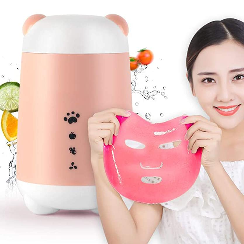 夜明け不健全すべてフルーツと野菜のマスクを作るマシン、顔のスチーマー完全自動音声プロンプトDIY自家製の自然美容機器,Pink