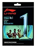 Li Ning axj j018–5No. 1Set badmintonstring Bleu