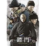 鏢門(ひょうもん)Great Protector DVD-BOX3