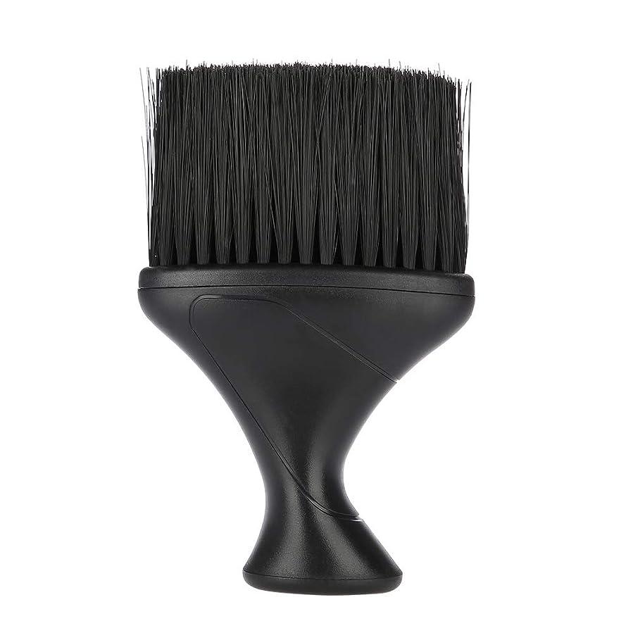 軸春朝の体操をするヘアブラシソフトヘアブラシネックダスター理髪ヘアカットスタイリングクリーニングブラシ