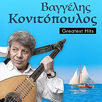 Vaggelis Konitopoulos Greatest Hits