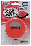 Auto Mee S Pink Color Robotic Smartphone Tablet Screen Cleaner By Takara Tomy Japan