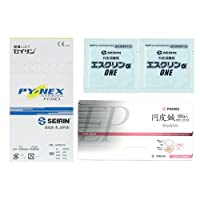 SEIRIN(セイリン) パイオネックス 0.6mm + ファロス円皮鍼 太さ 0.18mm×針長0.9mm + エスクリンαONE x 2個 セット