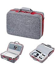 Fodral förvaringsväska för Playstation 5, hårt skal bärväska resväska, stötsäker och vattentät förvaringsväska, bärbart skyddsfodral kompatibelt med PS5-konsol, styrenhet och tillbehör, Grå (Grå) - 1