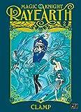 Magic Knight Rayearth, Tome 2 : (Shojo)