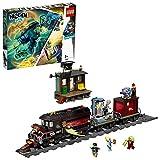 レゴ(LEGO) ヒドゥンサイド ゴーストハント急行 70424