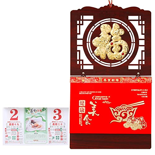 Anazoo 2022 Chinese Wall Calendar, 2022 Chinese Year of The Tiger Wall Calendar, Wooden Loose-leaf Chinese Calendar Monthly Planner for Home Decor