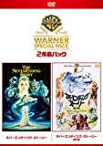 【初回限定生産】ネバーエンディング・ストーリー スーパー・バリュー・パック[DVD]