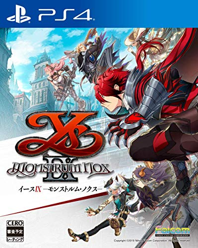イースIX-MonstrumNOX-PS4