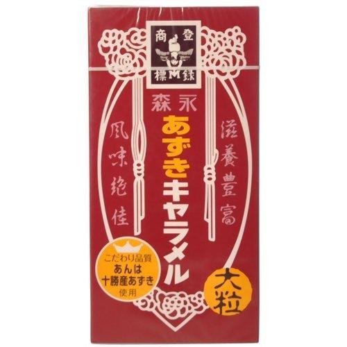 森永製菓『あずきキャラメル 大箱』
