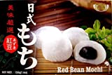 royal family red bean mochi (japanese style red bean mochi) - 7.4oz by Royal Family1