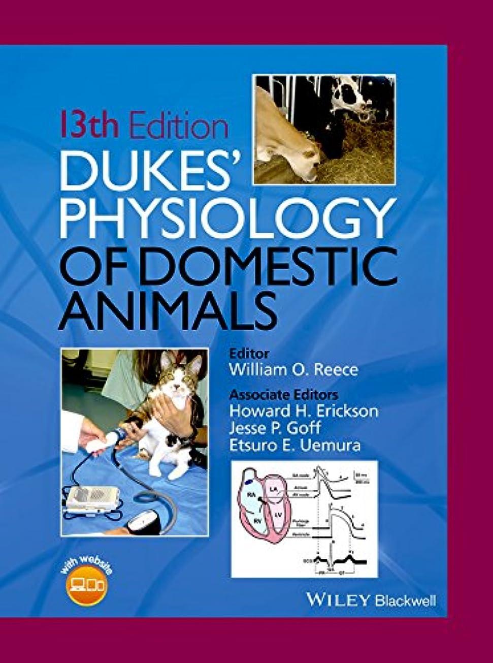 スロープカウントアップ殺しますDukes' Physiology of Domestic Animals (English Edition)