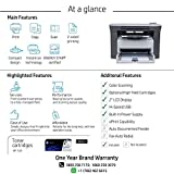 HP Laserjet M1005 Multifunction Laser Printer (Black)