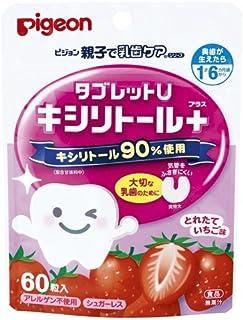 ピジョン 親子で乳歯ケア タブレットU いちご味 60粒入 1歳6ヶ月頃~歯のトラブルが多いマタニティ期にも