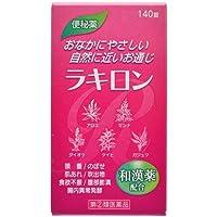 【指定第2類医薬品】ラキロン 140錠 ×3