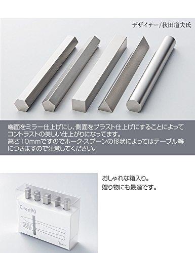 タケダ『PRIMARIOC-rest90』