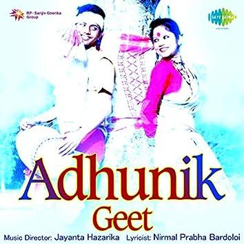 Adhunik Geet