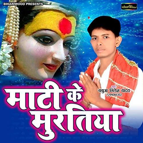 Babua Nitesh Yadav