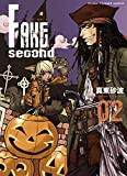 FAKEsecond 02 (STUDIO THANDER COMICS)