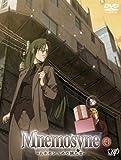 Mnemosyne—ムネモシュネの娘たち—(4)[VPBY-13057][DVD]