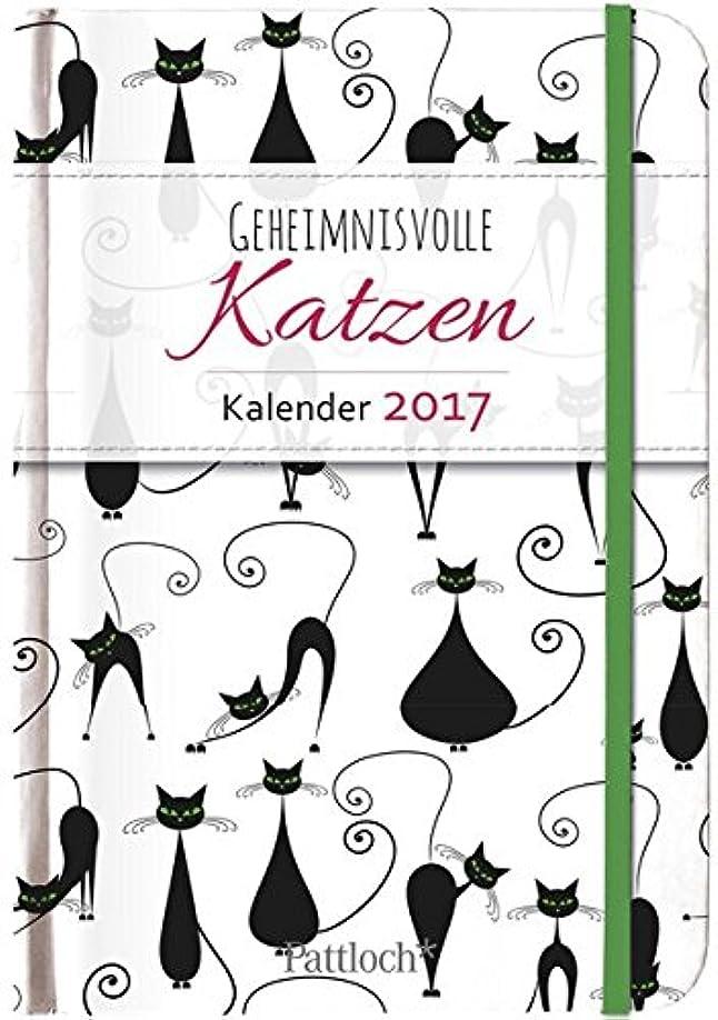 敵意聖書状態Geheimnisvolle Katzen - Terminkalender 2017